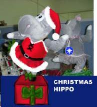 Singing & Dancing Christmas Hippo
