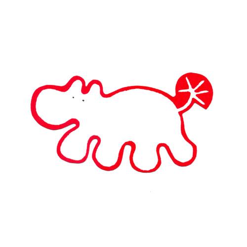 Happy Hippo Patch